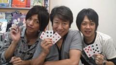 井上和彦 公式ブログ/セラヴィ 画像1