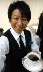井上和彦 公式ブログ/コーヒーブレイク 画像1