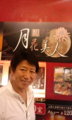 井上和彦 公式ブログ/OFF 画像3