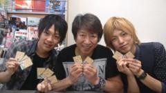 井上和彦 公式ブログ/セラヴィ7回 画像1