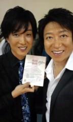 井上和彦 公式ブログ/愉快な仲間たち2 画像3