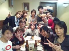 井上和彦 公式ブログ/プリンスファクトリー大新年会 画像1