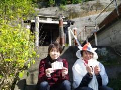 井上和彦 公式ブログ/ラジオ夏目友人帳〜新・秋の章〜人吉編 画像2