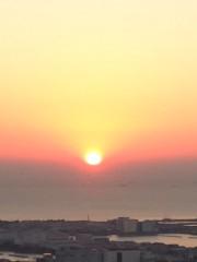 井上和彦 公式ブログ/謹賀新年! 画像1