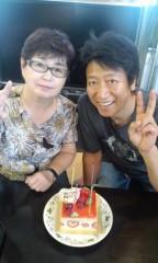 井上和彦 公式ブログ/おめでとう 画像1