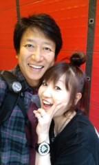 井上和彦 公式ブログ/ハッピー 画像2