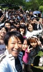 井上和彦 公式ブログ/こんなでした〜 画像1