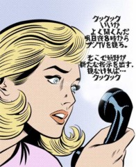前野重雄 公式ブログ/なんだかひさびさ「鑑定番組」が金曜晩 画像1