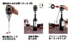 前野重雄 公式ブログ/あまりに「非良心的」な商品 画像2