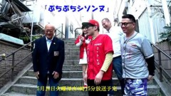 前野重雄 公式ブログ/「露出」のご案内 画像1