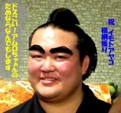 前野重雄 公式ブログ/案外まともな人物だった稀勢の里 画像1