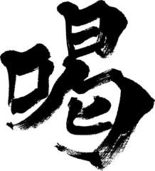 前野重雄 公式ブログ/あまりに「非良心的」な商品 画像3