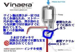 前野重雄 公式ブログ/あまりに「非良心的」な商品 画像1