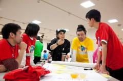AI 公式ブログ/「AI サミット2013〜VOICE〜」エキシビション3/1より横浜にて開催!! 画像1