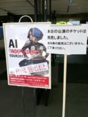 AI 公式ブログ/長野、晴天なり! 画像2