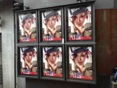 AI 公式ブログ/渋谷スペイン坂に、、、 画像1