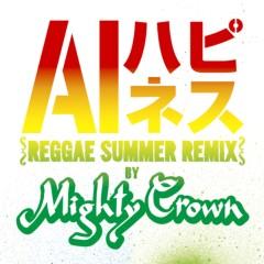 AI 公式ブログ/AI「ハピネス - Reggae Summer Remix」着うた&着信音の配信スタート!! 画像1