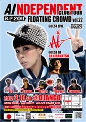 AI 公式ブログ/AI「INDEPENDENT」CLUB TOUR熊本のチケット一般発売方法決定!! 画像3