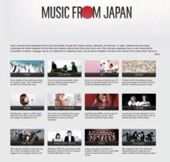 AI 公式ブログ/iTunesアジア13ヵ国で「MUSIC FROM JAPAN」特集がスタート! 画像1