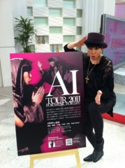 AI 公式ブログ/あらあら!! 画像2