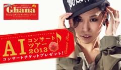 AI 公式ブログ/『ガーナミルクチョコレート』でAI コンサートチケットプレゼント!! 画像1