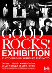 AI 公式ブログ/音楽カルチャー誌「GOOD ROCKS!」写真展にAIの写真も登場!! 画像1