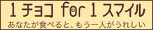 AI 公式ブログ/新曲「One Love」森永製菓のCMイメージソングに決定!! 画像1