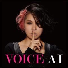 AI 公式ブログ/New Single「VOICE」の収録内容&購入者特典が決定!! 画像1