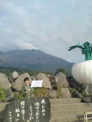 AI 公式ブログ/桜島 画像1