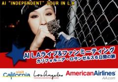 AI 公式ブログ/AI「INDEPENDENT」TOUR in LA開催日決定!! 画像1
