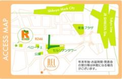 AI 公式ブログ/「AI×OH GIRL!」WORKSHOP AUDITION開催決定!! 画像1