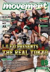 AI 公式ブログ/AI「MORIAGARO」TOUR オープニングアクトダンサーオーディション開催!! 画像2