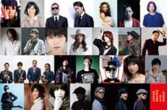 AI 公式ブログ/総勢30名が集結!東日本大震災復興支援プロジェクトスタート!! 画像1