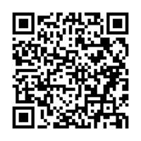 AI 公式ブログ/森永製菓「エンゼルのつばさプロジェクト」CM曲に「One Love」が決定!! 画像2