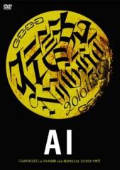 AI 公式ブログ/EMI移籍第1弾CDシングルの初回特典が決定!! 画像1