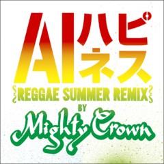 AI 公式ブログ/「ハピネス - Reggae Summer Remix」着うたフル&楽曲配信中!! 画像1