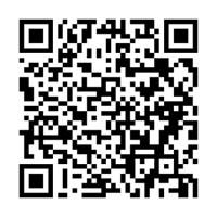 AI 公式ブログ/本日より「ウツクシキモノ」「One Love」の楽曲配信スタート!! 画像3