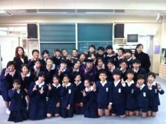 AI 公式ブログ/★母校★ 画像1