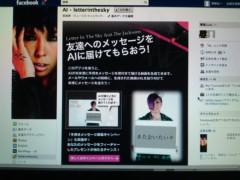 AI 公式ブログ/奇跡の記者会見を再び 画像3
