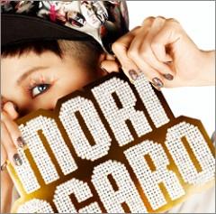 AI 公式ブログ/New Album「MORIAGARO」の特典&収録曲公開!! 画像1