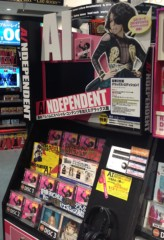 AI 公式ブログ/「INDEPENDENT DELUXE EDITION」本日発売!! 画像1
