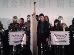 AI 公式ブログ/ベルセルク試写会!!!! 画像1