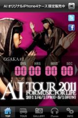 AI 公式ブログ/AI公式アプリ「AI TOUR 2011」がiPhone/iPod touchに登場!! 画像1