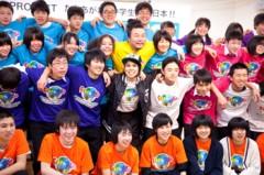 AI 公式ブログ/「AI サミット2013〜VOICE〜」エキシビション3/1より横浜にて開催!! 画像2