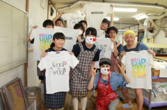 AI 公式ブログ/AIサミット Tシャツ&マスクプロジェクト進行中!! 画像1