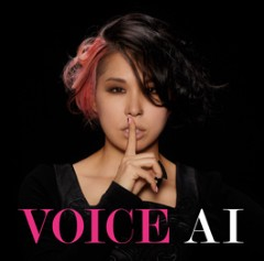AI 公式ブログ/今夜は3番組も出ます!!!!!!!!! 画像1