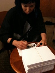 AI 公式ブログ/名古屋→っっっ!! 画像2