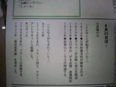土方穂乃花 公式ブログ/穂乃花新聞 画像3