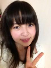 土方穂乃花 公式ブログ/君がいれば張り切っちゃう張り切っちゃう 画像2