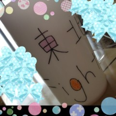 土方穂乃花 公式ブログ/1年Σ(・□・) 画像1